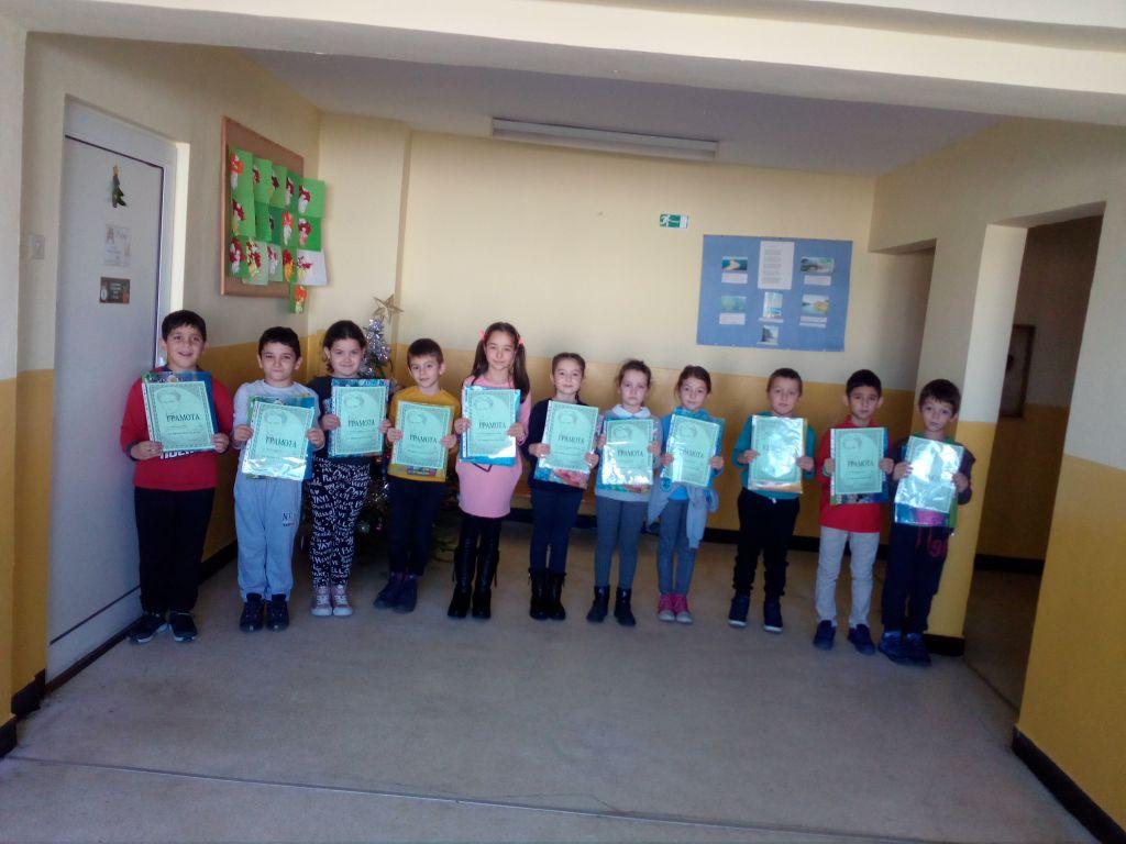 Първокласниците - отлични математици - голяма снимка