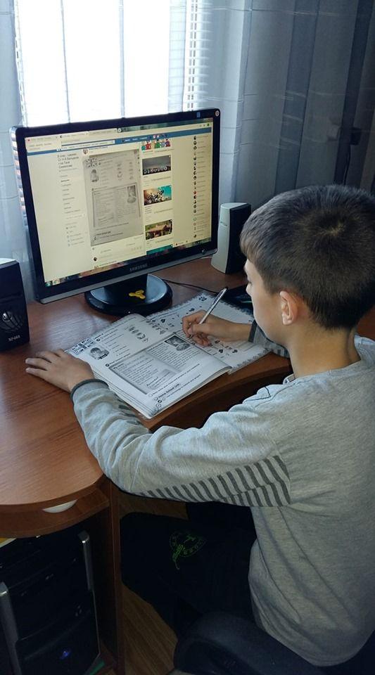 Електронно обучение 3 - голяма снимка