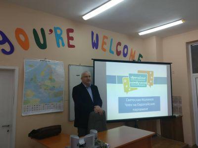 """Европейско междучасие"" за учениците от СУ ""Н. Й. Вапцаров"" – град Царево - Изображение 1"
