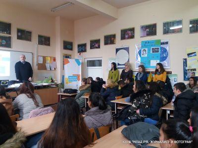 """Европейско междучасие"" за учениците от СУ ""Н. Й. Вапцаров"" – град Царево - Изображение 2"