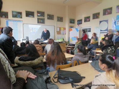 """Европейско междучасие"" за учениците от СУ ""Н. Й. Вапцаров"" – град Царево - Изображение 5"