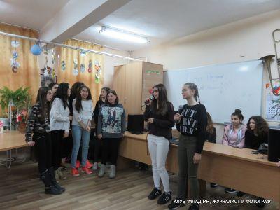 Музикален поздрав за Международния ден на жената - Изображение 3