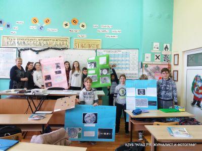 Интерактивни уроци - 5 клас  - СУ Никола Йонков Вапцаров - Царево