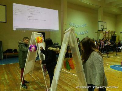 Забавно междучасие - СУ Никола Йонков Вапцаров - Царево