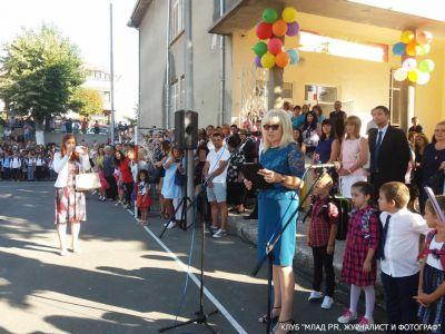 Откриване учебната година - СУ Никола Йонков Вапцаров - Царево