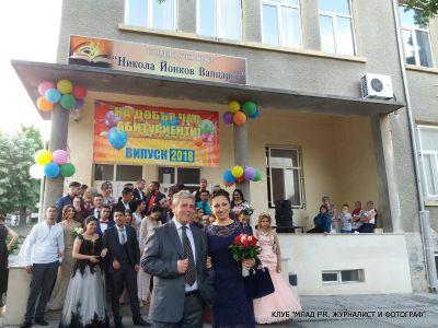 32 - СУ Никола Йонков Вапцаров - Царево