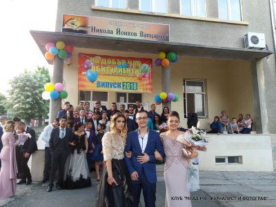 35 - СУ Никола Йонков Вапцаров - Царево