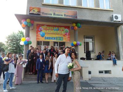 37 - СУ Никола Йонков Вапцаров - Царево