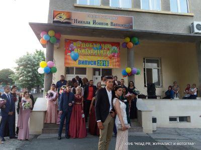 41 - СУ Никола Йонков Вапцаров - Царево