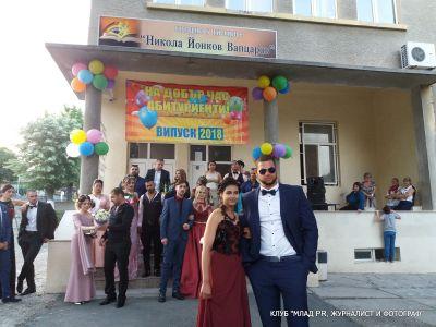 42 - СУ Никола Йонков Вапцаров - Царево