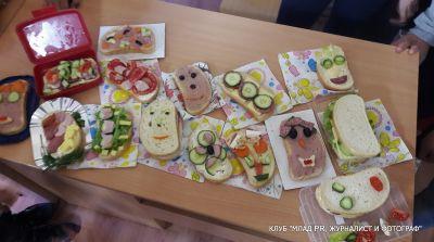 Пътешествие в света на кулинарното изкуство - СУ Никола Йонков Вапцаров - Царево