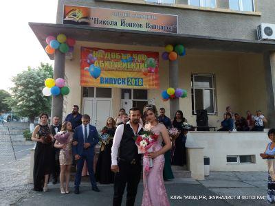 46 - СУ Никола Йонков Вапцаров - Царево
