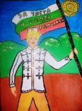 Аростолът на свободата-2 бклас - СУ Никола Йонков Вапцаров - Царево