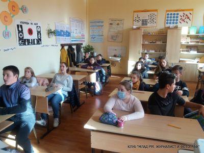 Математически турнир - СУ Никола Йонков Вапцаров - Царево